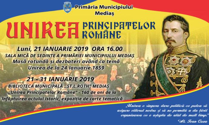 Unirea Principatelor Române